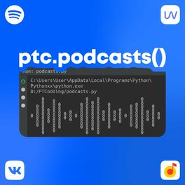 Show cover of Подкасты от PTCodding