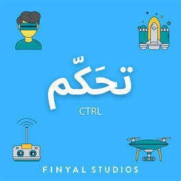 Show cover of CTRL | تحكم