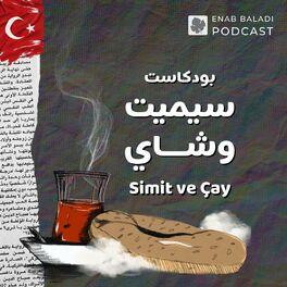 Show cover of سيميت وشاي   Simit ve Çay