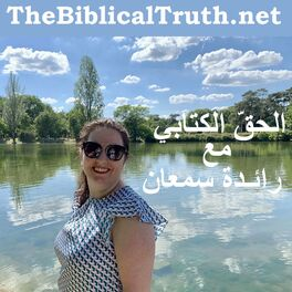 Show cover of The Biblical Truth