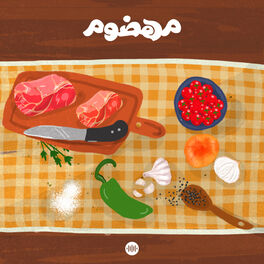 Show cover of Mahdoom | مهضوم