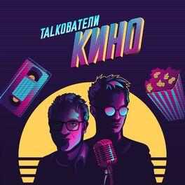 Show cover of Толкователи КИНО