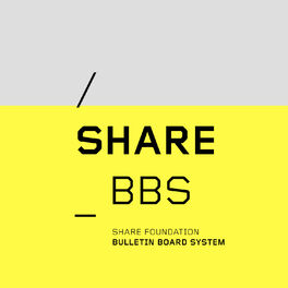 Show cover of SHARE BBS