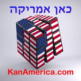 Show cover of KanAmerica