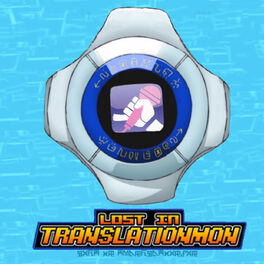 Show cover of Lost in Translationmon - A Digimon Podcast