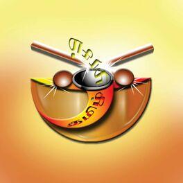 Show cover of Tamilmurasam-தமிழ்முரசம்