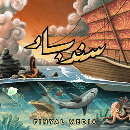 Show cover of Sindbad | سندباد